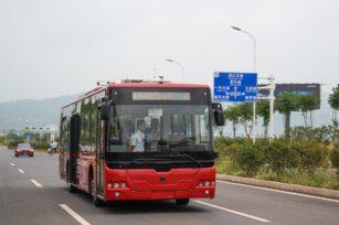 全球首款!中国中车发布12米长纯电动智能驾驶客车